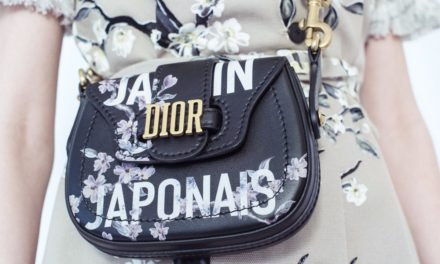 Christian Dior се продава