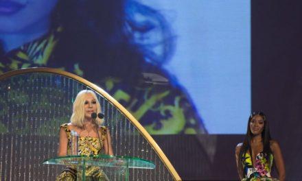 В London се състояха наградите на модната библия Vogue