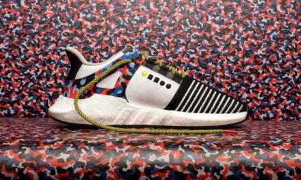 Adidas с много нестандартни спортни обувки