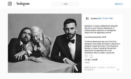 Breaking news: Vivienne Westwood и Riccardo Tisci с обща колаборация за Burberry