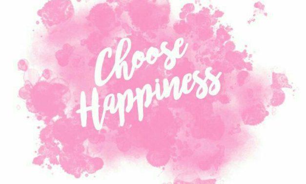 Щастие е…